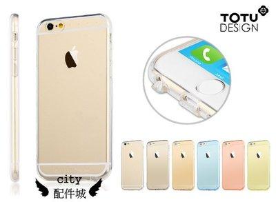 [配件城]TOTU iPhone6 P...