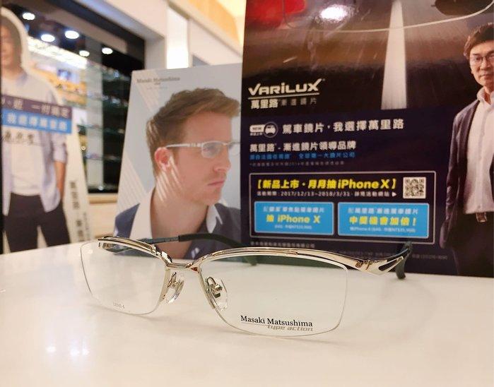 Masaki Matsushima 銀色流線設計輕量型半框眼鏡 男人的收藏推薦品牌 松島正樹MFS-116 116 type action系列