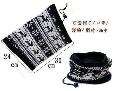☆魔術頭巾專賣店☆H035仿羊絨雙層保...