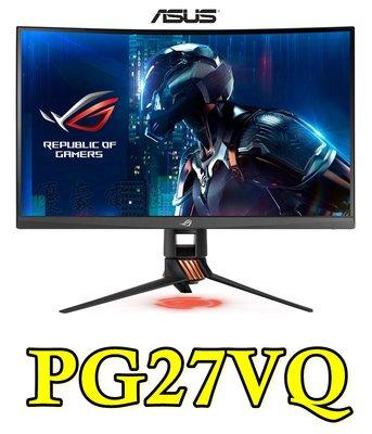 快速出貨【UH 3C】ASUS 華碩 ROG Swift PG27-VQ 曲面遊戲顯示器 27吋 2K WQHD 螢幕
