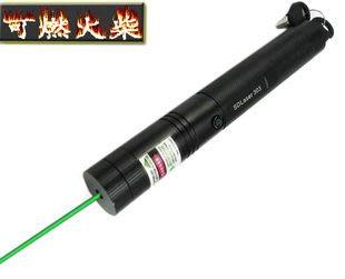 【新奇屋】可燃火柴 SDLaser 303綠光指星筆 滿天星 指星筆 救難筆 登山/搜救/航海(單支無電池送布套)