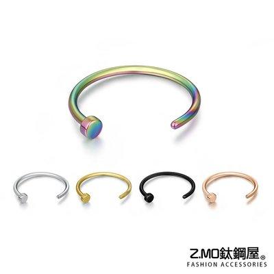 釘子造型多用途特殊環 中性個性風格 簡約設計 單個價【ECS104】Z.MO鈦鋼屋