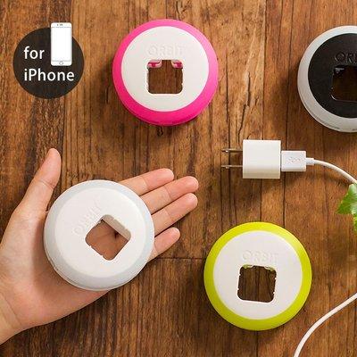 【月牙日系】日本正品 ORBIT IPHONE 充電器專用集線 豆腐收納盒 多功能 整線器 充電座