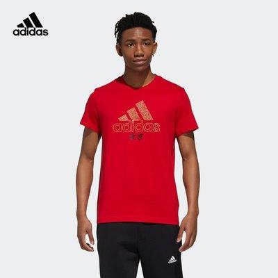 小鹿嚴選&愛迪達專櫃代購 adidas BJ SCRAWL SHIM 男女運動型格短袖T恤GL5595