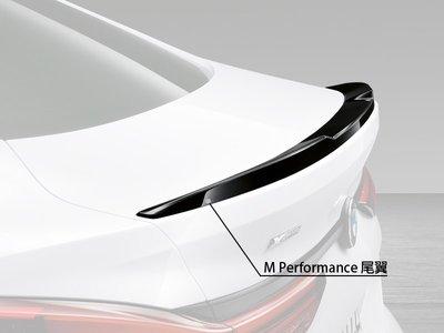 【樂駒】BMW 2GC F44 M Performance 原廠 後擾流 尾翼 小鴨尾 高亮黑 擾流板 空力 外觀