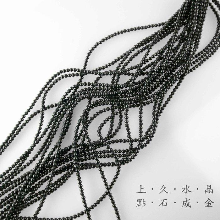 『上久水晶』_天然A級黑瑪瑙串珠__4mm_$100/條_黑玉髓珠串__400元/5條