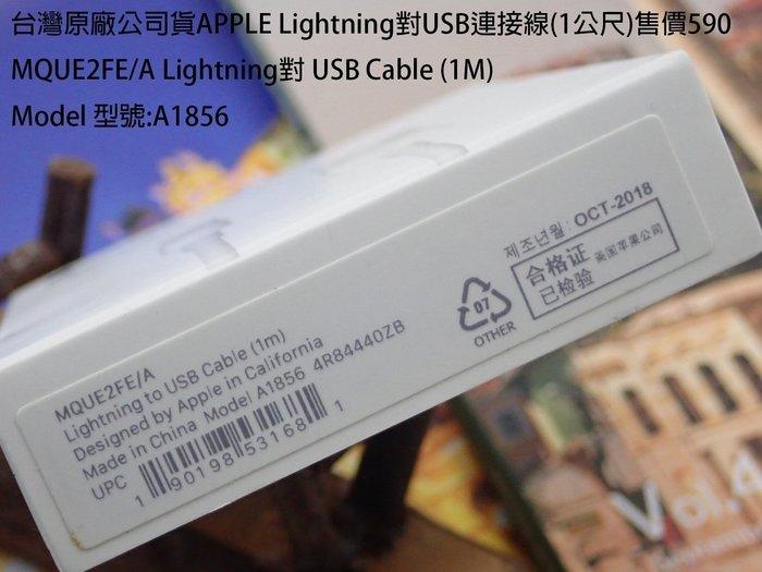 台灣公司貨 原廠傳輸線Apple iPhone 5 5C 5S SE Lightning 8PIN i6 100CM