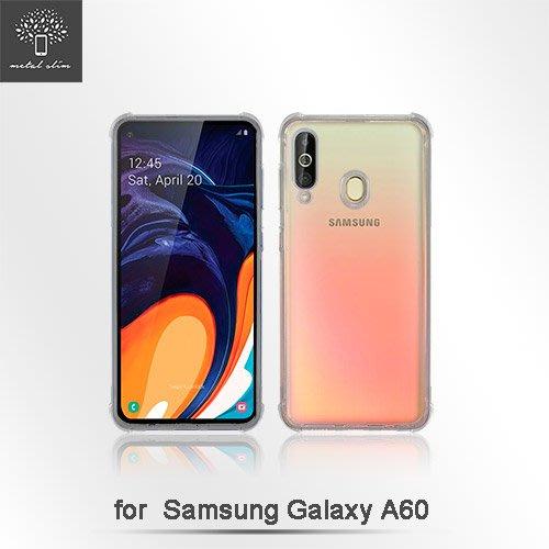 【默肯國際】Metal-Slim Samsung Galaxy A60 (6.3吋) 透明 TPU 空壓殼 防摔 軟殼