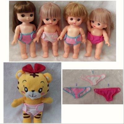 「美樂媽咪」洋娃娃內褲(小美樂.小花)洋娃娃尿布