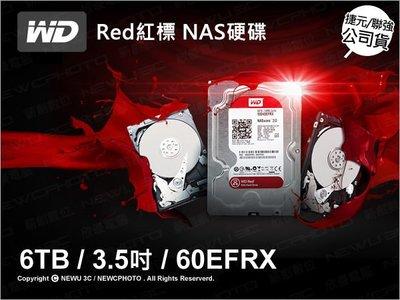 含稅【薪創光華】WD Red 紅標 6T 6TB 60EFRX 3.5吋 NAS專用硬碟 聯強/捷元公司貨 含稅