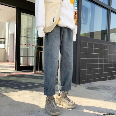 One fifth◊ .. [S-5XL]高腰牛仔褲女INS大碼寬鬆舒適學生百搭闊腿直筒老爹長褲QC230