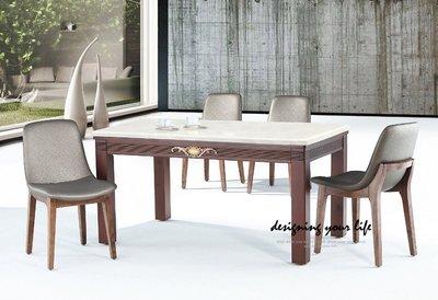 【DYL】麗景5尺白冰花石面餐桌(全館一律免運費)A系列174T
