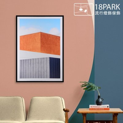 【18Park 】趣味透視 Perspective [空間角度-C 50*70cm ]