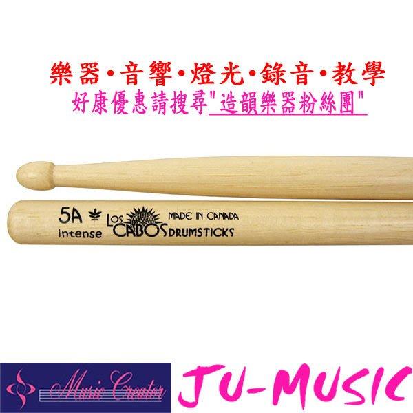 造韻樂器音響- JU-MUSIC - Los Cabos 加拿大 爵士鼓  鼓棒 白胡桃木 5A Intense 加長型 另有 5B