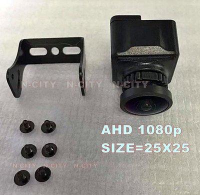 (N-CITY)超小型星光級工業包-1080P-AHD攝影機SIZE=25X25(A023)(保固三年)