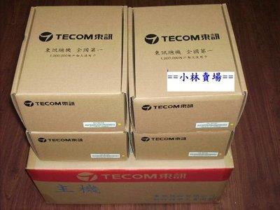 總機/監視系統=安裝到好=東訊SD總機系統=SD-616A/SD616A總機+4台SD7710EX免持聽筒對講顯示型話機