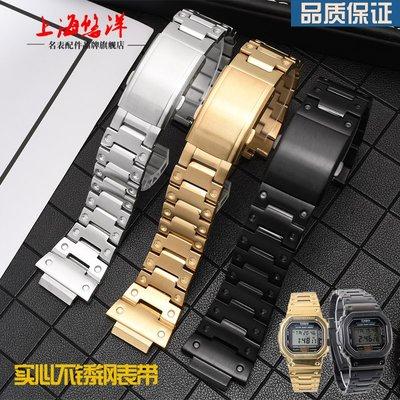 金屬表帶鋼帶 適配卡西歐G-SHOCK DW5600 GW-5000 5035 GW-M5610--精緻小店.Fine shop