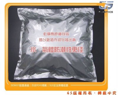 GS-K13-1【1000g不織布矽膠乾燥劑】一包(3入)315 元含稅價,乾燥除濕防潮收納衣櫃除潮