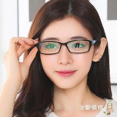 眼鏡電腦手機競技防藍光眼鏡男女款護目鏡TR90平光鏡抗疲勞