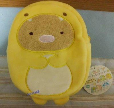 日本San-x角落生物豬排君筆袋化妝包小物包組[ 快樂出清大特價 ]
