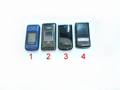 【手機寶藏點】HUGIGA INHON 3G 老人機 翻蓋 二手 HGW983 HGW990A G128  G106+