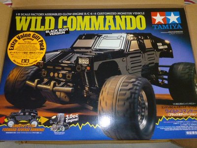 Tamiya 1/8 Engine powered Car - Wild Commando (All in one box)