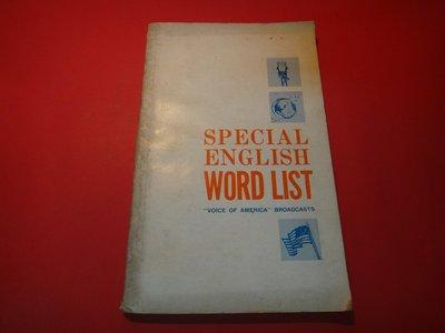 【愛悅二手書坊 15-50】SPECIAL ENGLISH WORD LIST