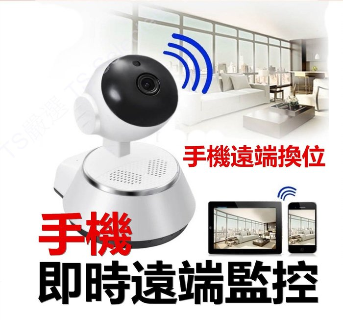 新款二代 WIFI 夜視 超廣角 搖頭 網路 無線 手機 遠端 即時 監控 針孔 寶寶 攝影機 錄影機 監視器 微型