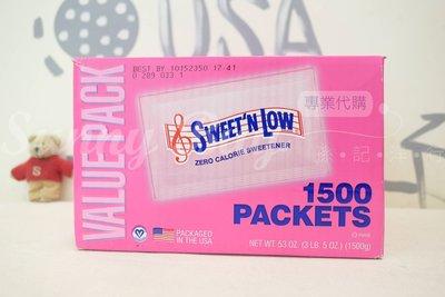 【Sunny Buy】◎現貨◎ Sweet & Low sugar substitute 代糖 1500包-獨立包