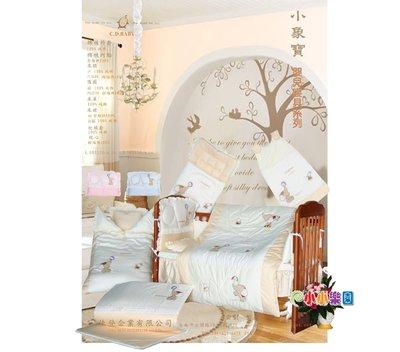 小象寶嬰兒寢具組M號118x58cm(三色可選) *小小樂園*