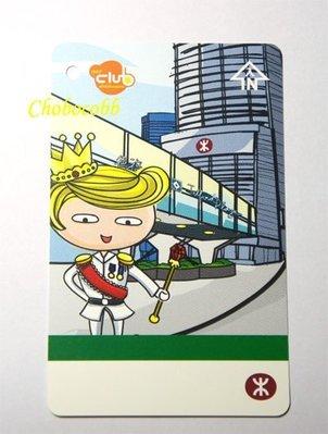 MTR Club 港鐵車站大使 創意車票 太子先生 德福廣場 (無票值)