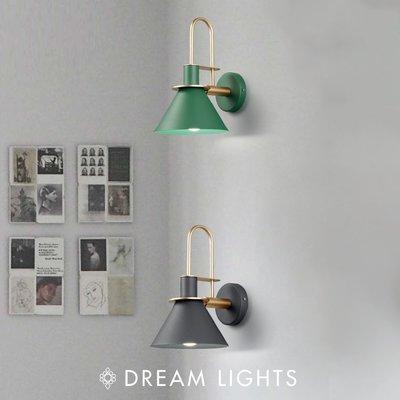 工業風  小三角探照壁燈|現代風|簡約風流行燈飾