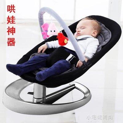 ZIHOPE 哄睡神器嬰兒搖椅哄娃搖搖椅寶寶搖籃搖擺躺椅安撫椅帶娃解放雙手ZI812
