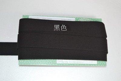 *巧巧布拼布屋*日本進口INAZUMA3.8cm BT-382黑色織帶