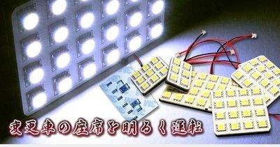 TG-鈦光 LED 5050SMD 6 pcs 爆亮型室內燈 車門燈 行李箱 Corsa GT-R 370Z Tenna