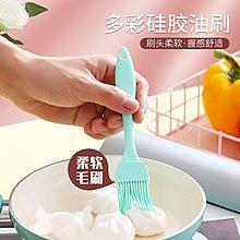 聚吉小屋 #熱賣#烘焙工具小號18cm硅膠刷 燒烤刷 油刷 硅膠掃 DIY烘焙蛋糕工具(價格不同 請諮詢後再下標)