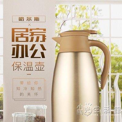 保溫壺 家用保溫瓶304不銹鋼大容量水瓶杯熱水暖壺水壺2l  聖誕節歡樂購