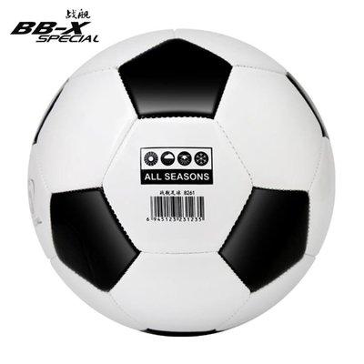 戰艦足球 標準足球5號4號兒童足球經典黑白塊PU室外足球