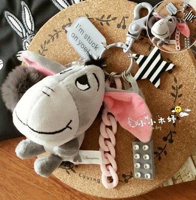 禮盒裝 史瑞克伊爾驢 獺兔毛球娃娃吊飾 可愛小驢子 Donkey毛絨娃娃 手作吊飾 掛件 鑰匙圈 生日禮物