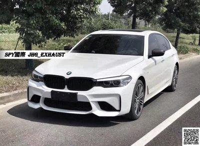 SPY國際 BMW G30 G31 升級 GTS 前保桿