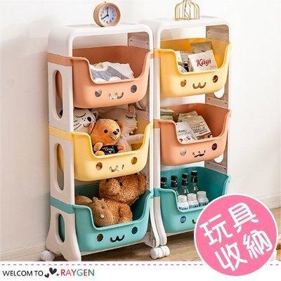 八號倉庫 多功能兒童玩具收納架 三層置物櫃【1Y044M758】