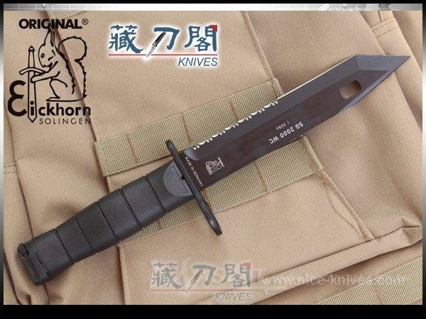 《藏刀閣》Eickhorn-Solingen-SG2000 WC-NATO北約軍規刺刀