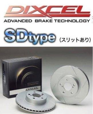 日本 DIXCEL SD 前 煞車 劃線 碟盤 Lancer Fortis 09-14 專用