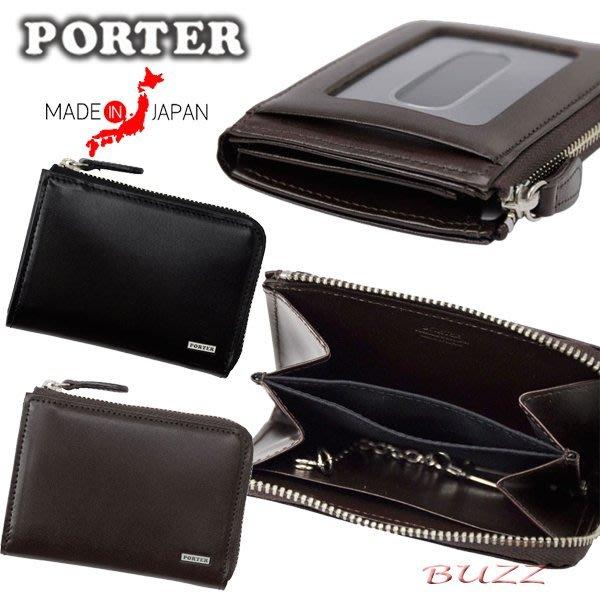 巴斯 日標PORTER屋- 二色預購 PORTER SHEEN 牛革零錢包-鑰匙包 110-02929