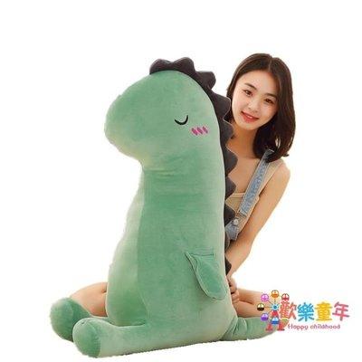 大恐龍公仔毛絨玩具抱枕玩偶可愛女孩睡覺抱娃娃超萌鱷魚女生懶人