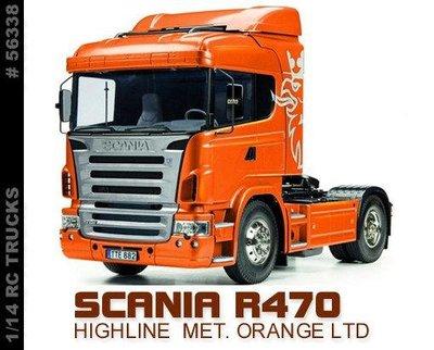 大千遙控模型 TAMIYA 56338 拖車頭 Scania R470 Orange亮橘限定版 1/14