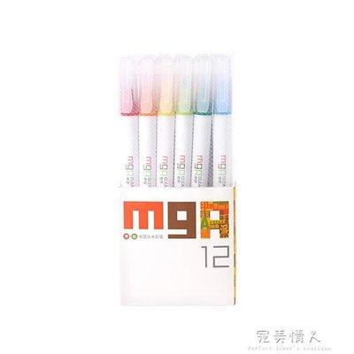 文具毛筆頭學生兒童繪畫彩筆12色
