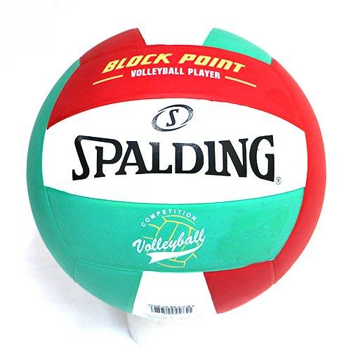 【SPALDING 斯伯丁】發泡橡膠排球 5號排球 SPBV500A 紅/白/綠