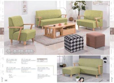 ※尊爵床墊 各款家具批發※維也納本色綠亞麻布單人沙發 全省免運 可在享優惠價