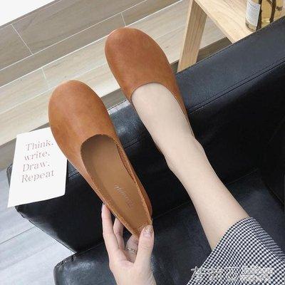 YEAHSHOP 新款復古奶奶鞋女平底圓頭百搭單鞋淺口一腳蹬懶人豆豆鞋7515Y185
